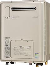 リンナイ RVD-E2005AW2-1(A)