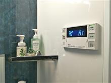 給湯器交換&浴室リフォーム