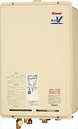 リンナイ RUJ-V2401B(A)