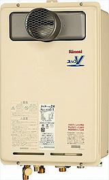 リンナイ RUJ-V1611T(A)