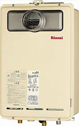 リンナイ RUX-A1610T-E 商品写真